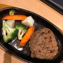 Kago Hamburg Steak $16.8++
