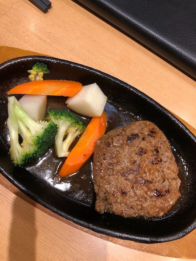 Kago Hamburg Steak $16.8++