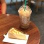 Starbucks (West Coast Plaza)