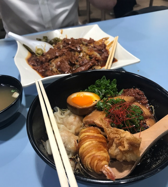 Fusion Wanton Mee (Medium Bowl $11)