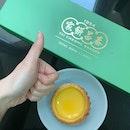 Tai Cheong Egg Tarts!!!