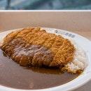 Coco Ichibanya Pork Cutlet Curry