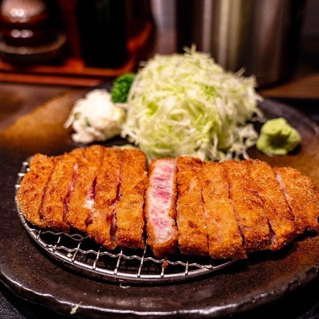Beef Cutlet 130g