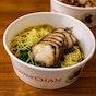 Hawker Chan (Chinatown)
