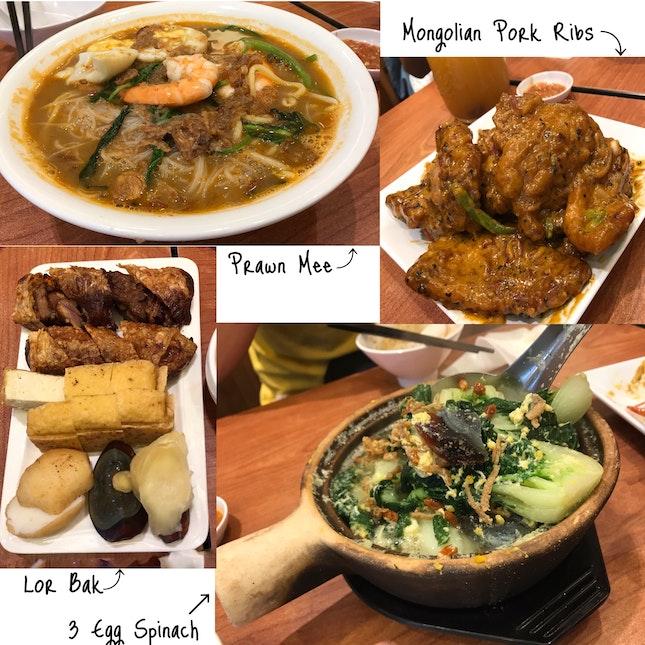 Penang, Tze Char, Korean Goodness 😋