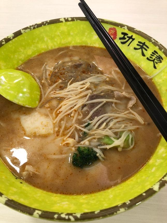 Gong Fu soup