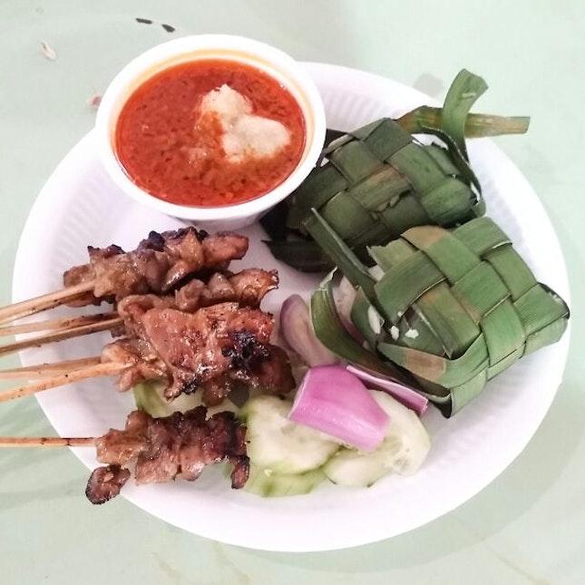 Chuan Kee Satay