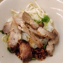 Pork Collar Rice Noodle