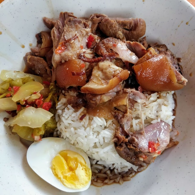 Thai Pig Trotters Rice