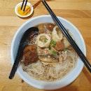 Fish Maw Beehoon ($5.80)