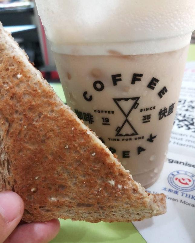 Hojicha Tea Latte & Earl Grey Toast 15/08/19