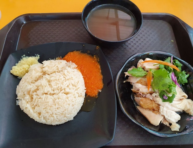 Mixed chicken rice, white & roasted ($6)