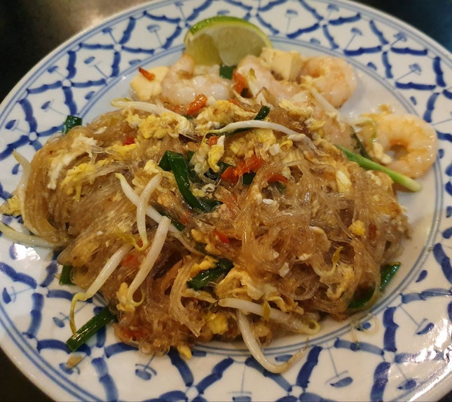 AMAZING Fried Glass Noodles ($8.90)