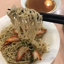 Wanton mee set from @hosengkee @jbcitysquare The set comes with their homemade noodles which are 100% egg-based, hot tea and soup.
