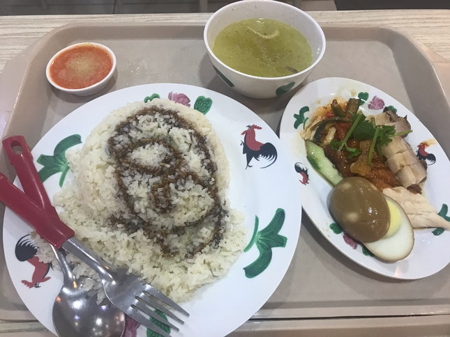 Chicken Rice