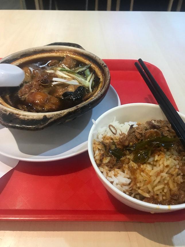 NaN Yang Sesame Chicken