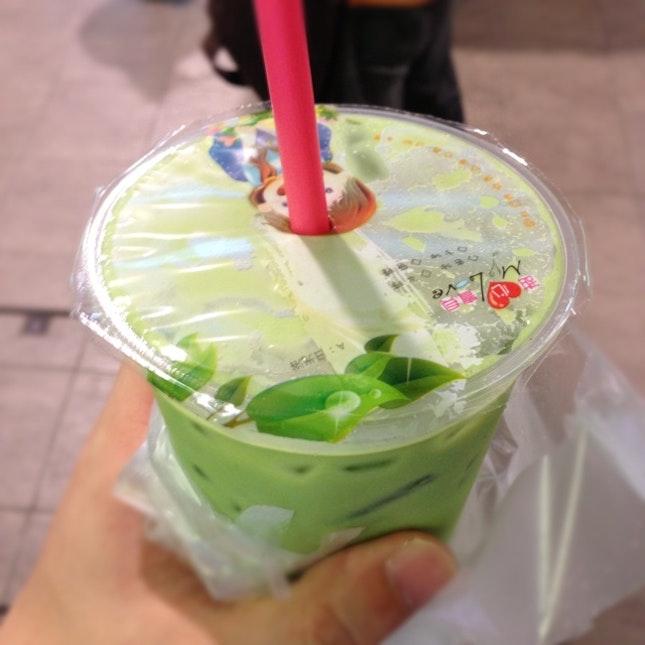 Really Good Avocado Juice!