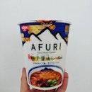 Popular Ramen Chain Store -, @afuri_official launches Instant ramen bowl - the verdict?