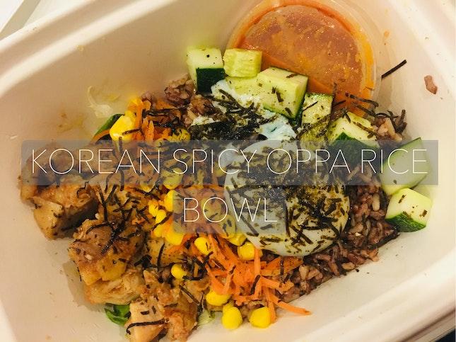 Korean Spicy Rice
