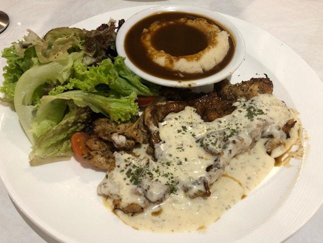 White Pepper Chicken Steak
