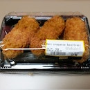 Kani Croquette from Don Don Donki!