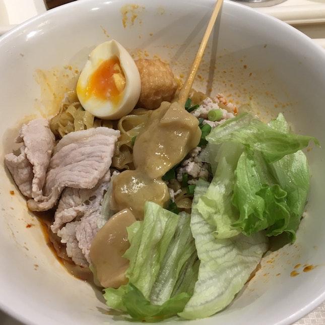 Lam's Noodle - BCM