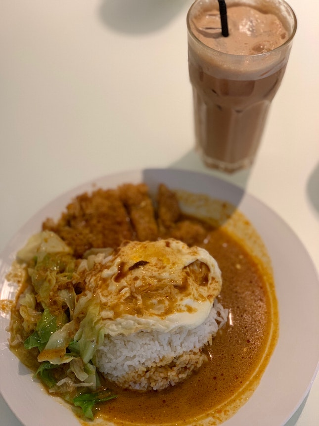 Chicken Cutlet Curry Rice & Ice Teh