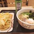 Nice Japanese Udon