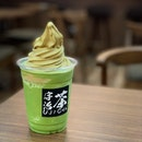 Matcha Ice Blended with Houjicha Soft Serve.