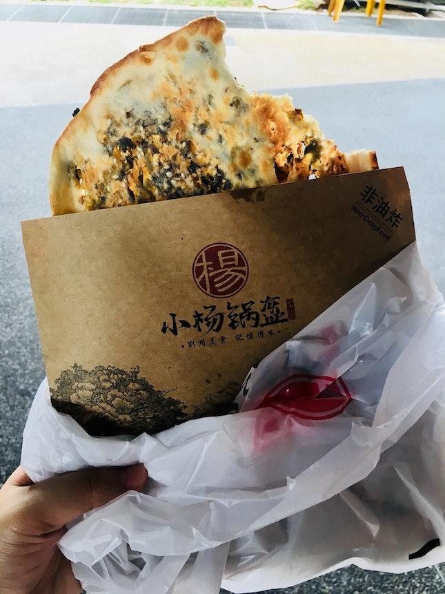 Amazing Chinese Flatbread