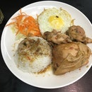 Spicy Lemongrass Chicken Rice