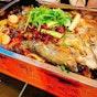 Chong Qing Grilled Fish (Liang Seah)