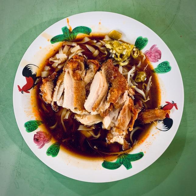 Chicken Cutlet Ipoh Horfun ($3.50)