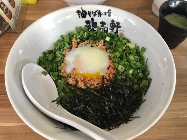 Mazesoba Nagoya Style ($12.80)