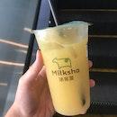 Refreshing Orange Green Tea (R, $4.20)