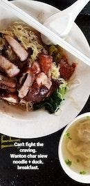Fei Fei Roasted Noodle (Yuhua Village Market & Food Centre)