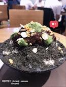 흑임자빙수 (Black Sesame - $18.90)