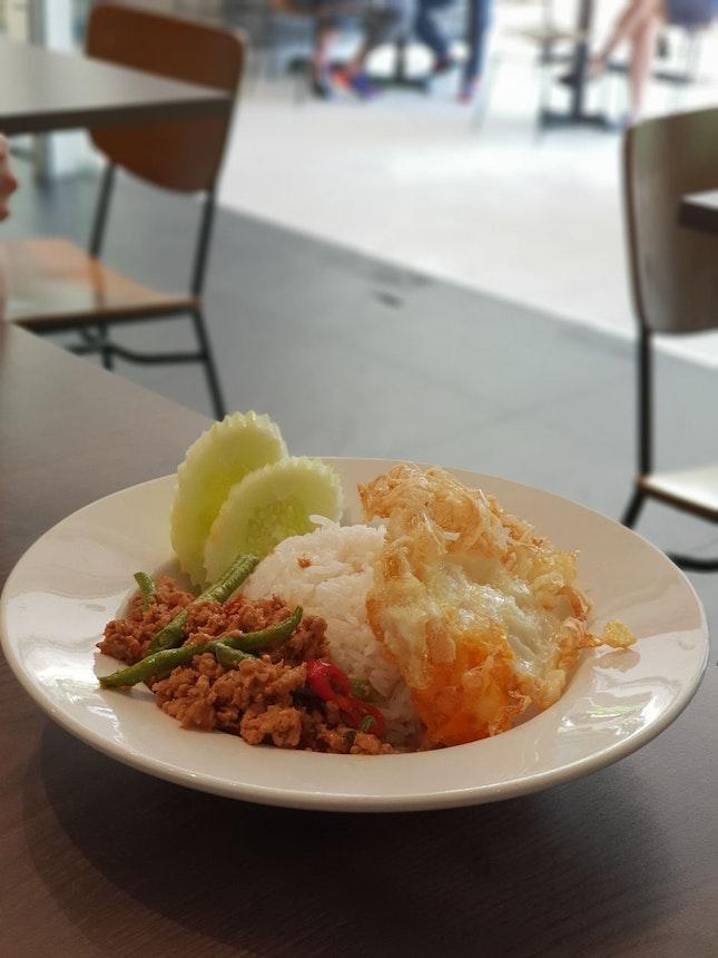 [Thai] Thai Basil Chicken
