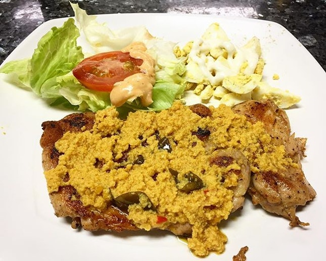 Salted Egg Chicken Steak ($7.80) - This is bad, seriously bad.