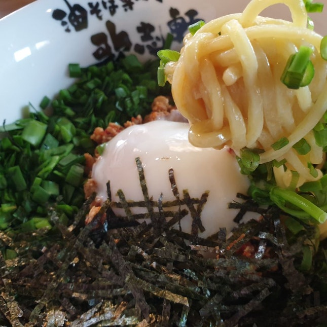 Mazesoba Nagoya Style (w Burpple Beyond)
