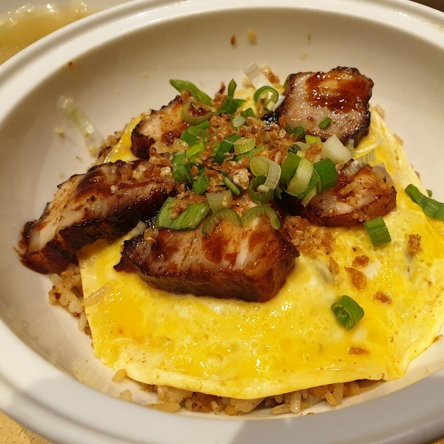 Premium Char Siew Rice