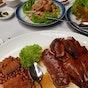 Peach Garden Chinese Restaurant (Hotel Miramar)