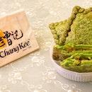 [NEW] Mao Shan Wang Durian Puffs ($6)