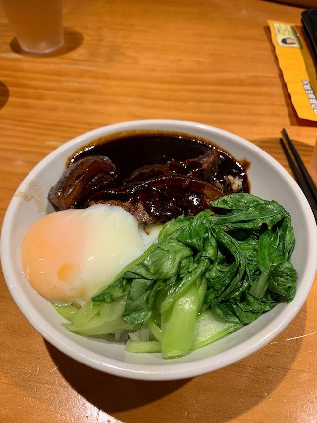 Lu Rou Fan Lunch Set