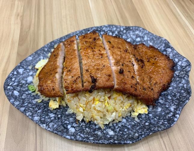 Pork Cutlet Fried Rice