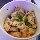 Soy Sesame Chicken Bowl