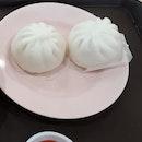 Charsiew Bao