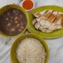 Qi Le Boneless Chicken Rice