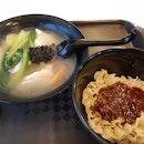 Hao Di Fang Fish Soup
