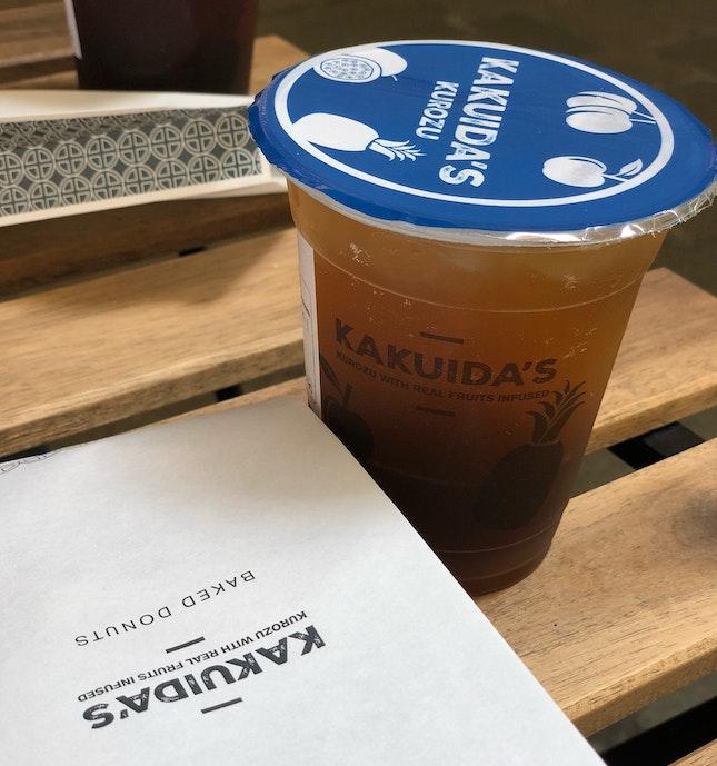 Tie Guan Yin Straight Tea With Kurozu Konyakku